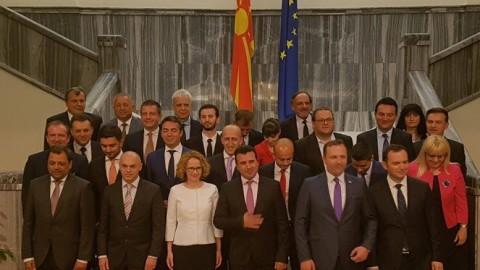 Nga sot Maqedonia me Qeveri të re  Zaev kryeministër