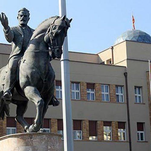 Kuvendi i Maqedonisë në seancë të jashtëzakonshme