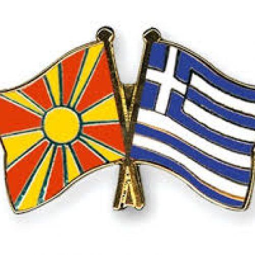 Çfarë fshihet pas deklaratave nacionaliste rreth identitetit të Maqedonisë?