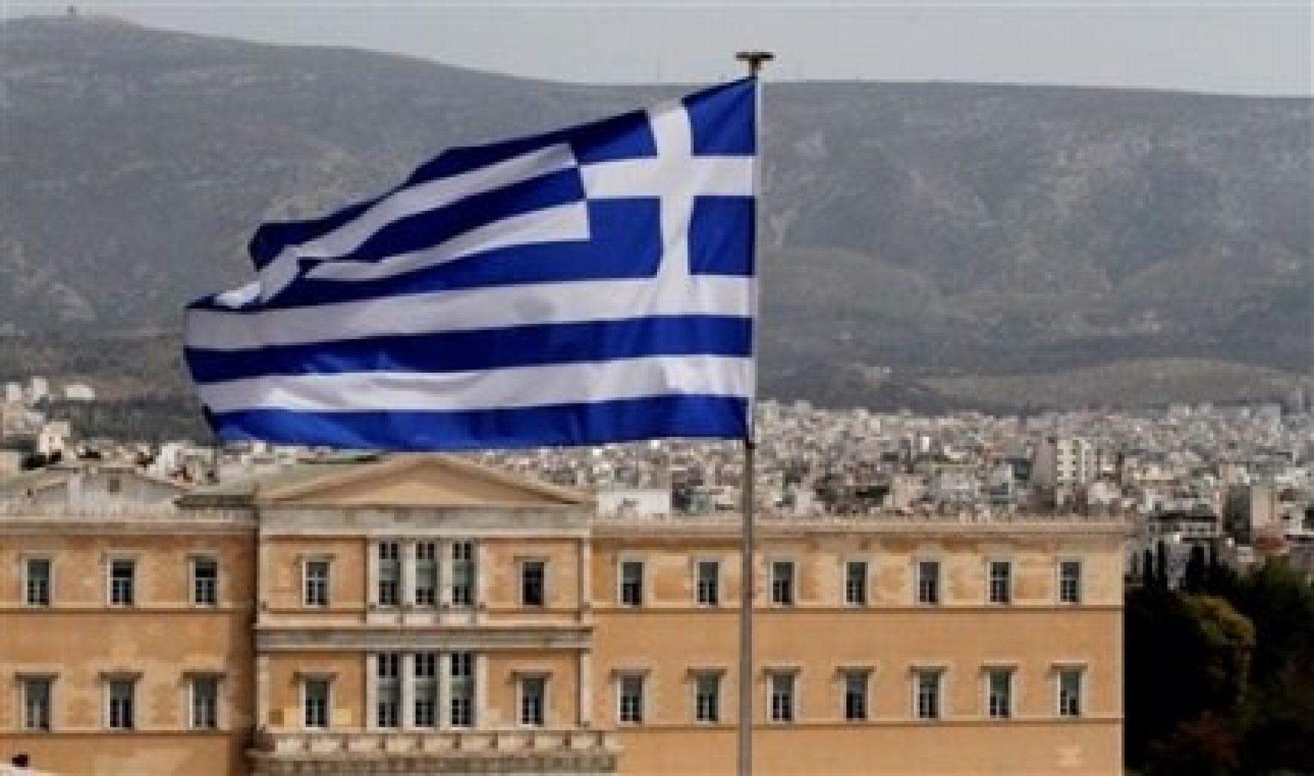 Greqia e preokupuar me probleme të tjera, emri nuk është në agjendën politike
