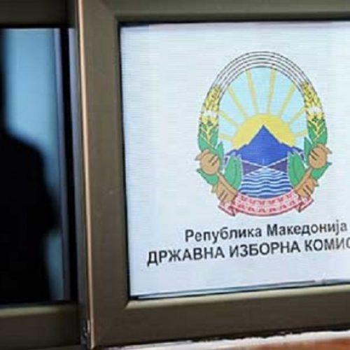 KSHZ do të zgjedh anëtarë të rinj të komisioneve zgjedhore komunale