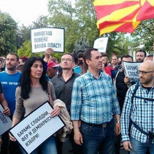 Sot kundër protestë në Shkup, protestë në Gostivar