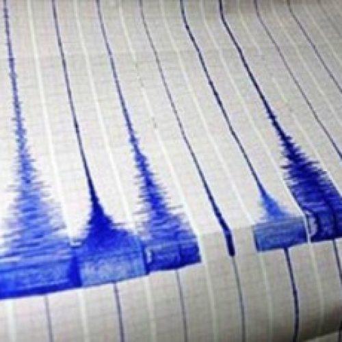 Tërmet në Maqedoninë Lindore