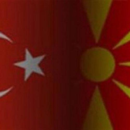 Ambasada e Turqisë në Shkup reagon për situatën në Maqedoni