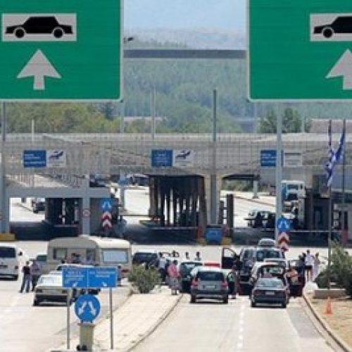 Normalizohet komunikacioni në vendkalimet kufitare me Greqinë