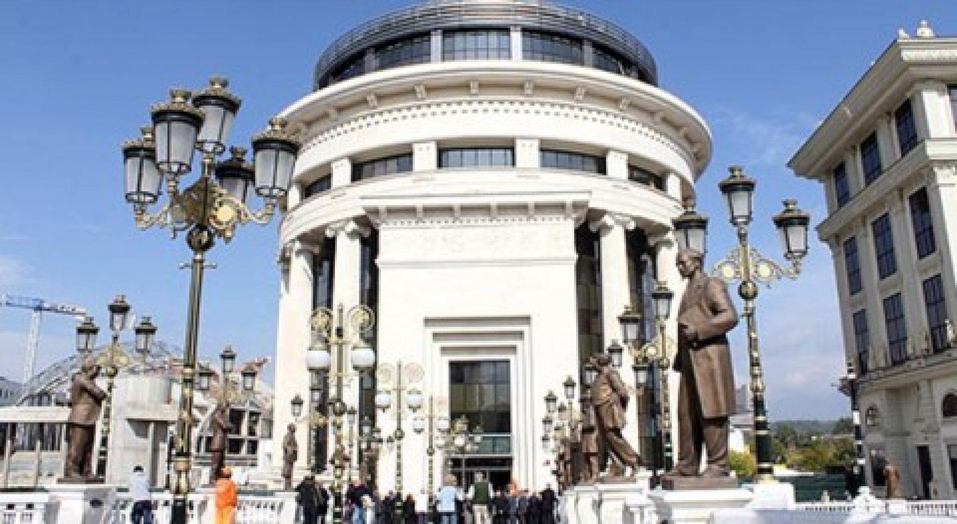 Zvërlevski formon Komision për përcjellje të parregullsive zgjedhore