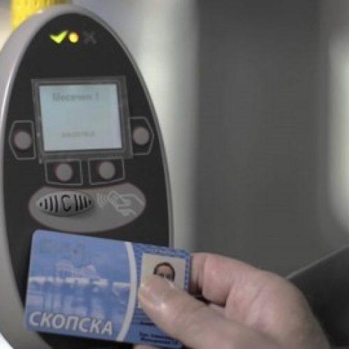 Autobusët privat me bileta elektronike prej në shtator