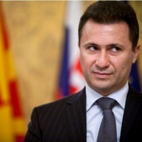 KSHPK: Lista anketuese e Gruevskit është dorëzur me rregull në afatin ligjor