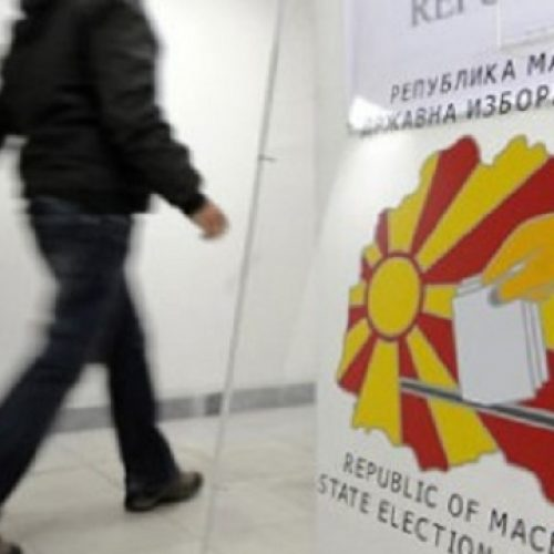 Garë mes afateve: Kuvendi para shpërndarjes, KSHZ ka dalë në terren