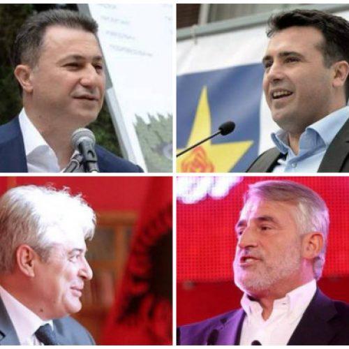 Gruevski, Zaev, Ahmeti dhe Thaçi, kanë arritur në Klubin e Deputetëve për takimin e sotëm