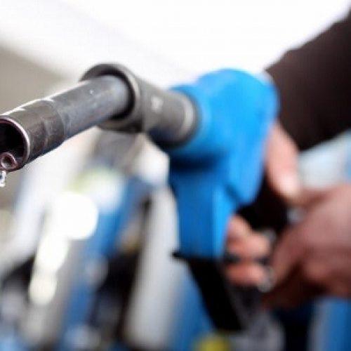 Riten çmimet e benzinës dhe naftës