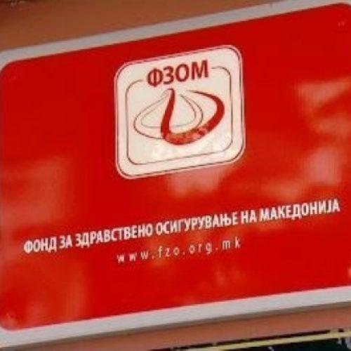 Gjashtë ordinanca të reja të specializuara kanë arritur marrëveshje me FSSHM-në