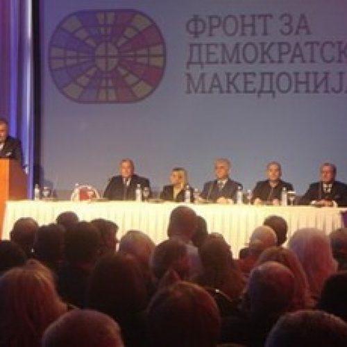 FRODEM ngre iniciativë për vlerësimin e kushtetutshmërisë për rregulloren e Gjykatës Kushtetuese