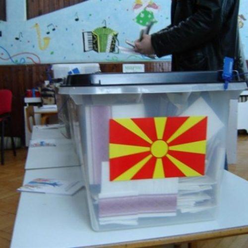 Hapet linja telefonike për të denoncuar shkeljet e të drejtës për votim