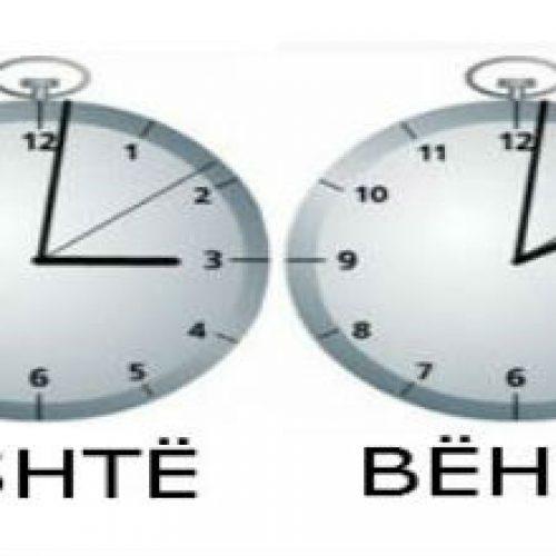 Të dielën, akrepat e orës kthehen një orë mbrapa