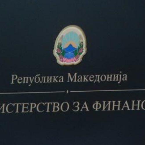MF: Janë siguruar mjete për të gjithë kandidatët në MPB