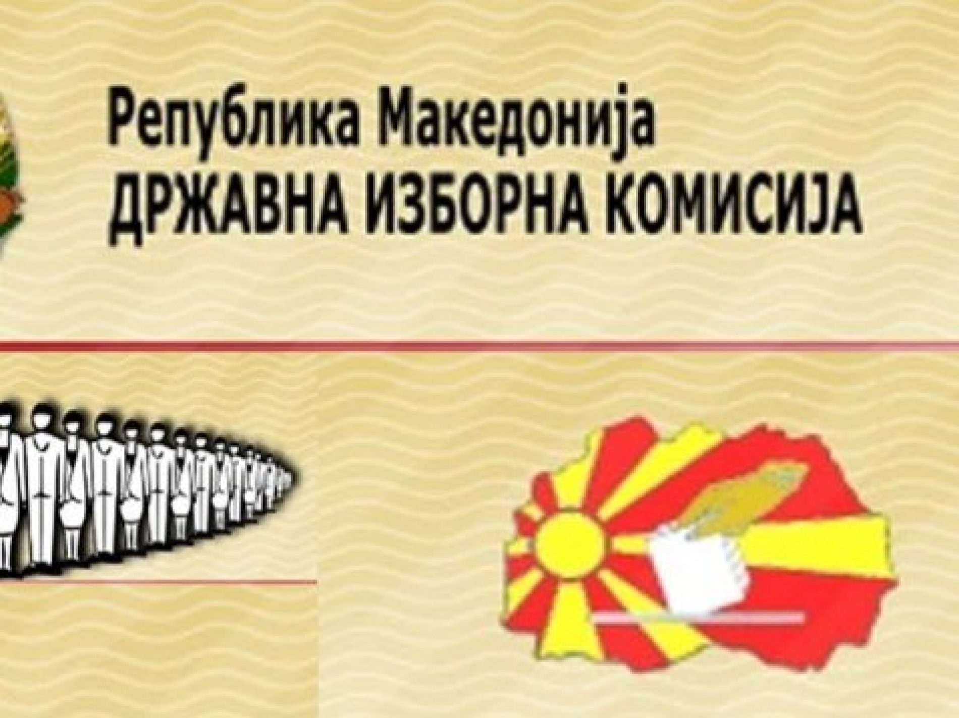 Maqedoni, vazhdon kontrolli i Listës Zgjedhore, janë hapur zyra shtesë