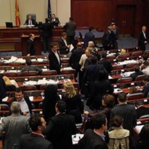 Sot shpërndahet Kuvendi, do të votohet buxheti dhe ndoshta ligjet për PSP-në