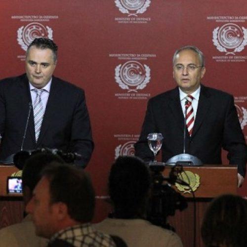 Doskocil: Maqedonia ka rol udhëheqës për mbrojtjen e kufijve