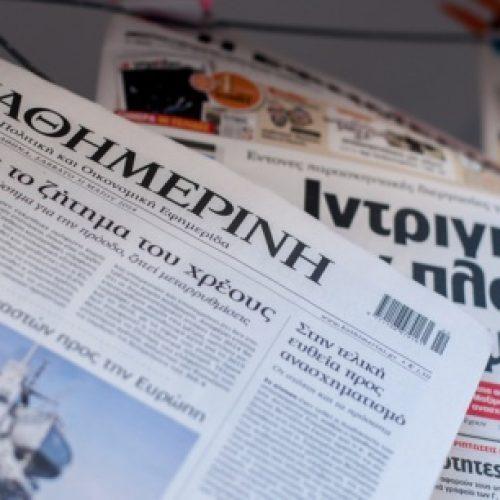 """""""Kathimerini"""": Maqedonia nuk merr ftesë në samitin e radhës të NATO-s"""