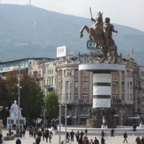 Nesër ditë jo-pune për gjithë qytetarët e Maqedonisë