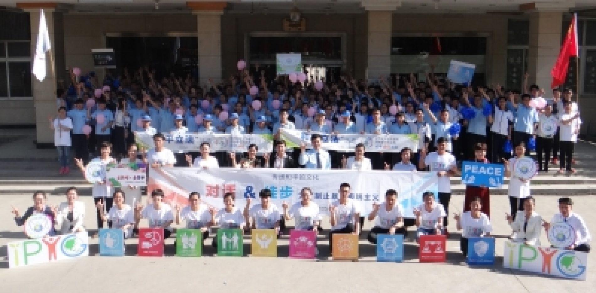 HWPL shenon 25 majin, me një kampanjë të veçantë