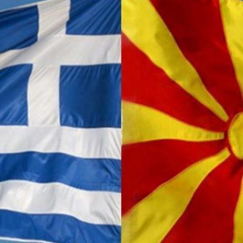 """Emri i Maqedonisë, """"çështje muajsh"""""""