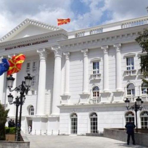 Qeveria i jep dritë jeshile themelimit të Ansamblit të këngëve dhe valleve shqipe